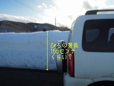 b20150314-DSCN8562.jpg