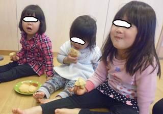 ブログ2 0326どろんこ (3)