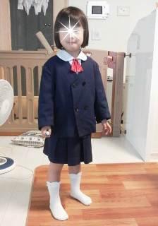 ブログ2 0407制服