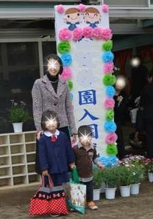 ブログ2 0411入園式 (2)