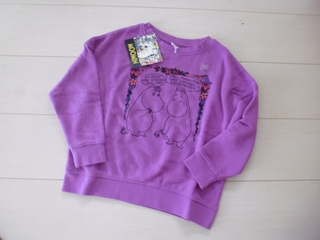 ブログ2 0424買い物 (3)