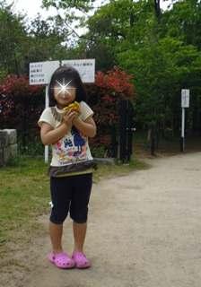 ブログ2 0430公園