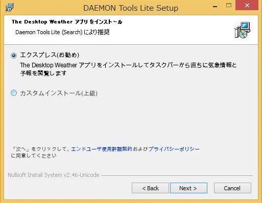 DesktopWeather_inst1.jpg