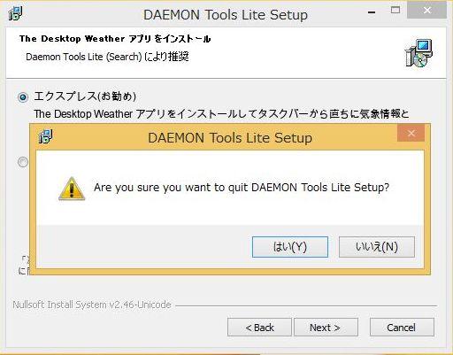 DesktopWeather_inst2.jpg