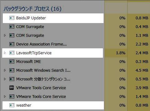 DesktopWeather_pro.jpg