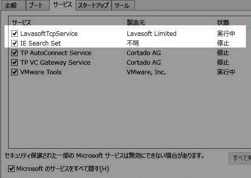 DesktopWeather_sea.jpg