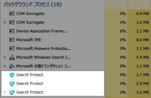 SearchProtect_pro.jpg