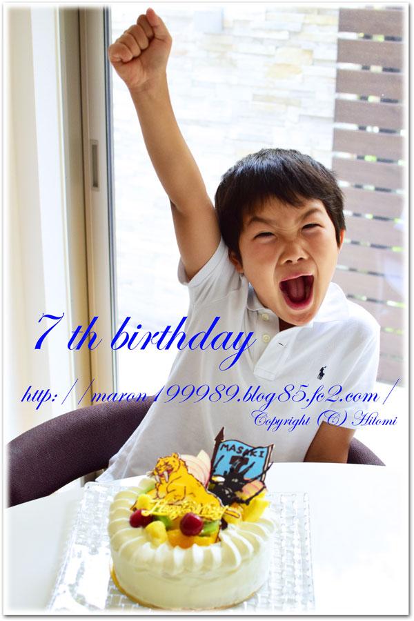 7歳おめでとう☆
