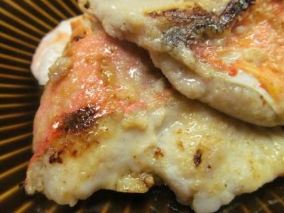 ホウボウのハラス塩麹焼きアップ2