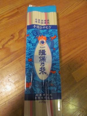 揖保乃糸冷麦2