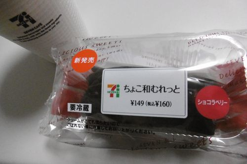 P1000697.jpg