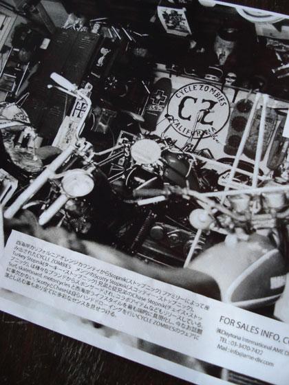 CZtop2.jpg