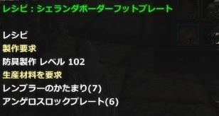 DP150125-1