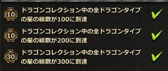 DP150222-1