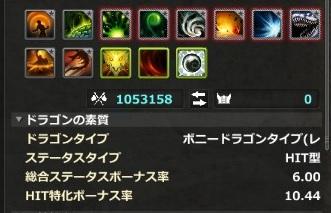 DP150412-2