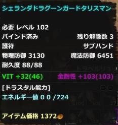 DP150413-3