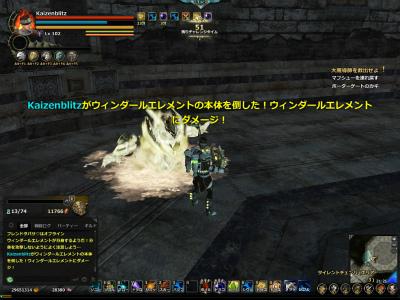 DP150118-6
