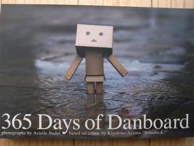 danbo150103-2