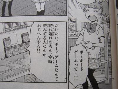 saikoro141231