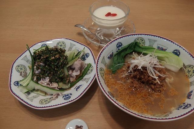 坦々麺 069