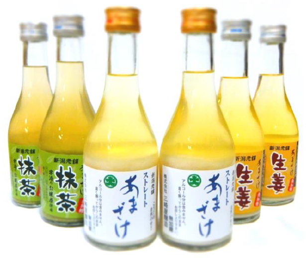 甘酒 3種セット 大