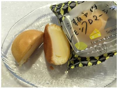 瀬戸内レモンフロマージュ2