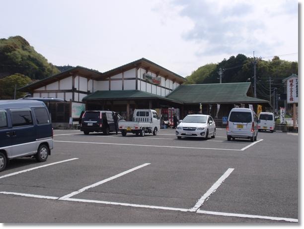 P4120017.jpg
