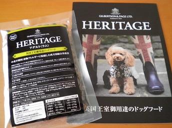 heritage2-3.jpg