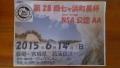 DCIM0184.jpg