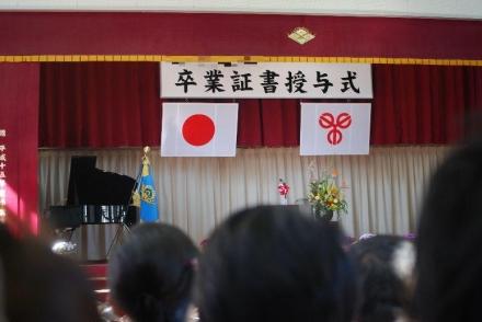 卒業式02