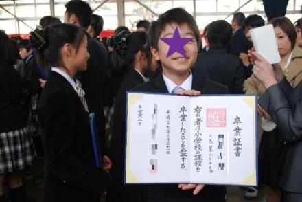 卒業式19