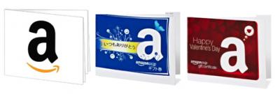 Amazon_3.png