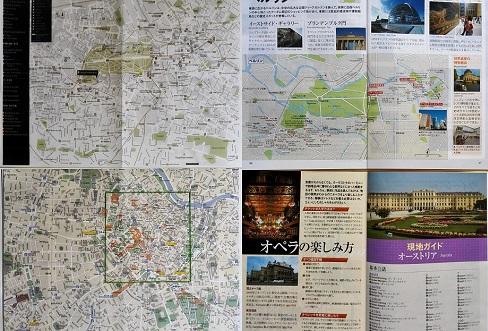 0 地図・ガイド