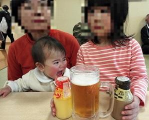 5 ビールを前に・・