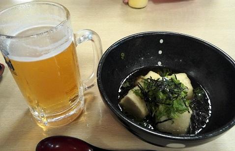6 私はビールと揚げだし豆腐