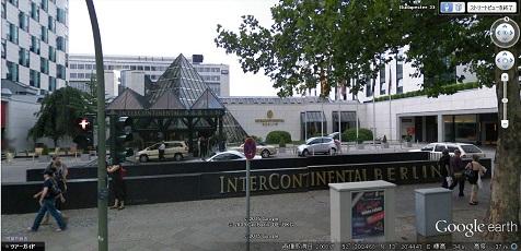 6a ベルリンの宿泊ホテル