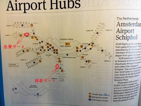 22 オランダ・アムステルダム・スキポール空港地図