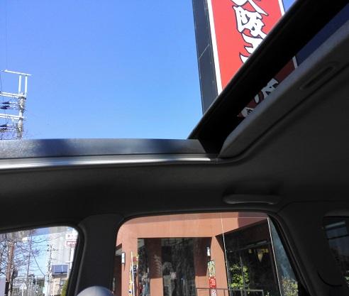 7 サンルーフの天井窓を全開にして・・・