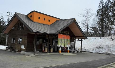 2 道の駅で、高山ラーメン