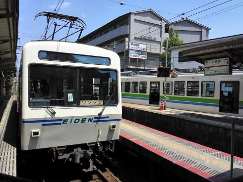 2 叡電・出町柳駅