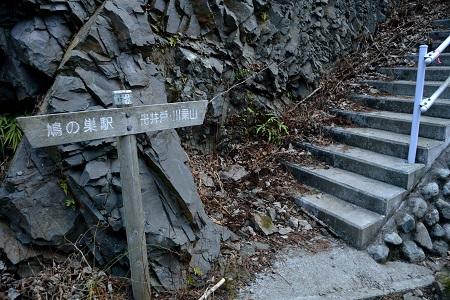 大根山ノ神の登山口通過