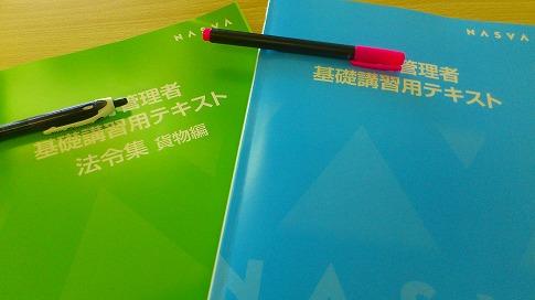 お勉強なう