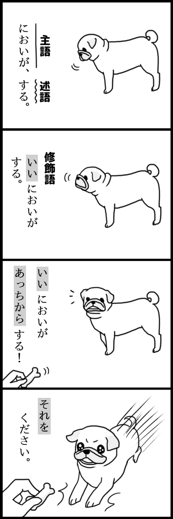 japanese06.png