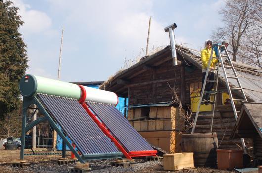 solar heating 1