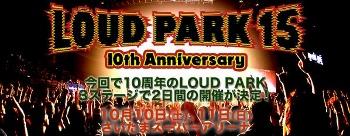 loudpark15_20150329.jpg
