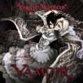 unluckymorpheus_vampir.jpg
