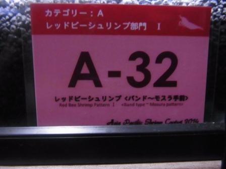 2014.11.28 (0)
