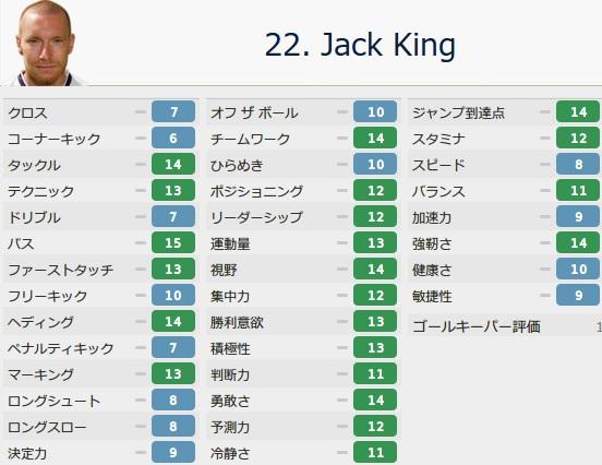 Jking20141.jpg
