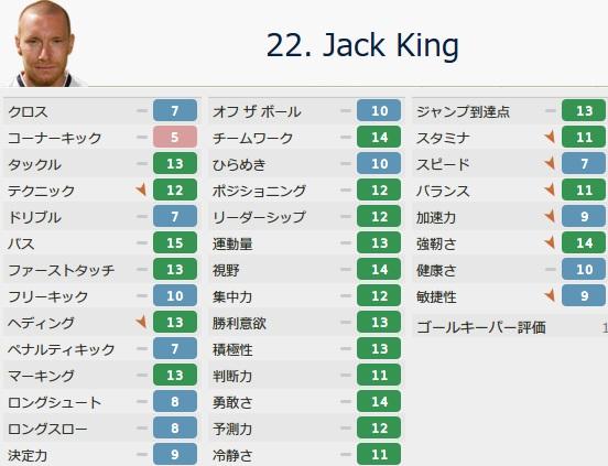 Jking20151.jpg