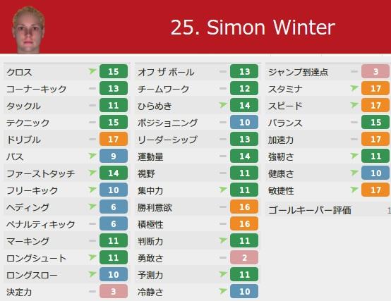 Winter20191.jpg